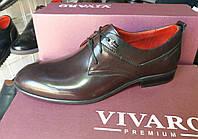 Туфли мужскиеоксфорды Vivaro с натуральной кожи, фото 1