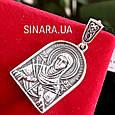 Серебряная ладанка Семистрельная Божья Матерь - Кулон иконка Семистрельная Богородица серебро, фото 3