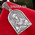 Серебряная ладанка Семистрельная Божья Матерь - Кулон иконка Семистрельная Богородица серебро, фото 2