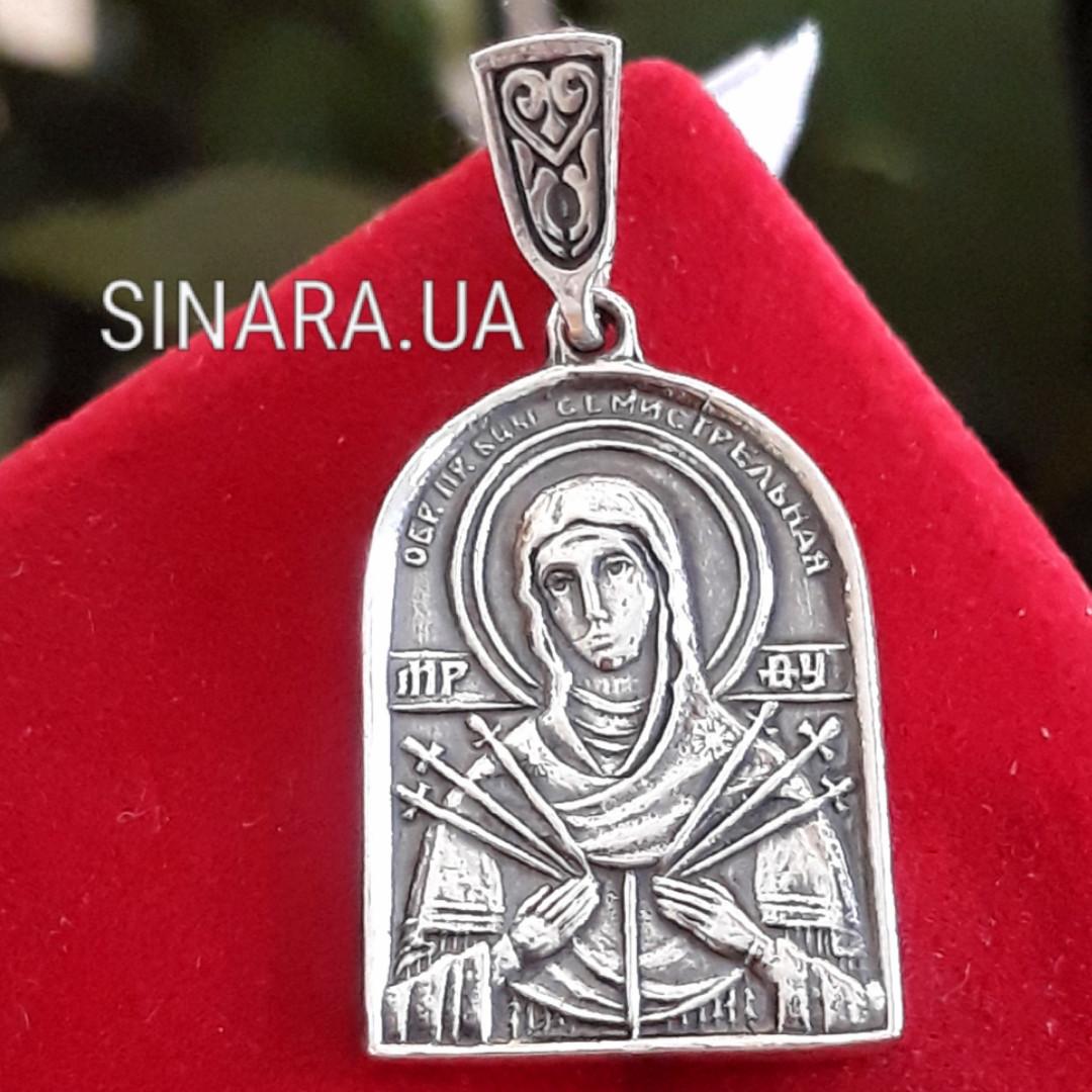 Серебряная ладанка Семистрельная Божья Матерь - Кулон иконка Семистрельная Богородица серебро
