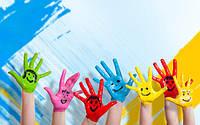 Скидки для детей и взрослых