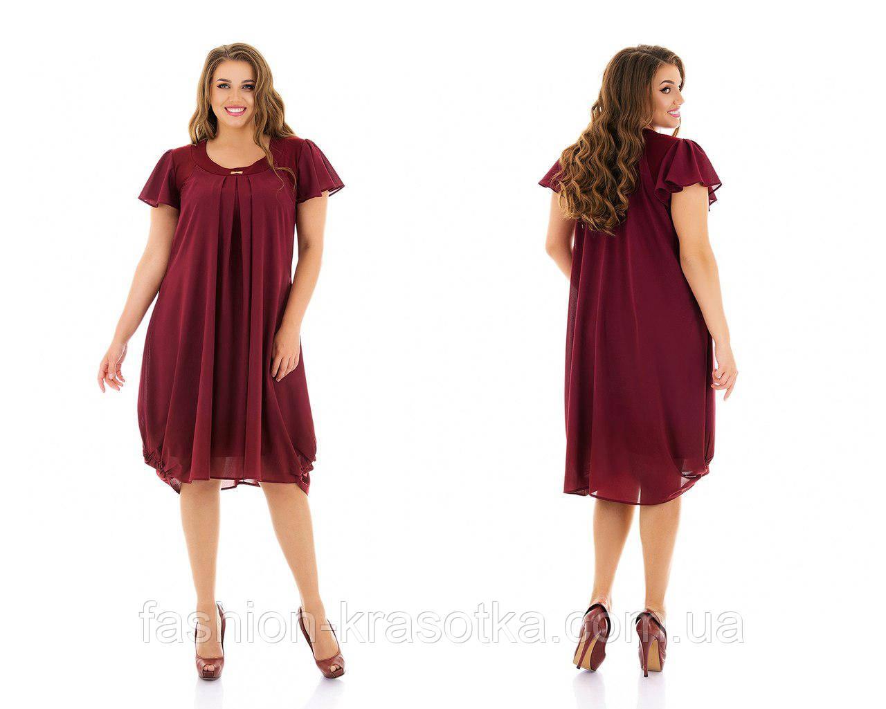 Модное женское двойное платье больших размеров