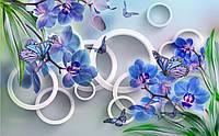 Фотообои синие орхидеи 3Д