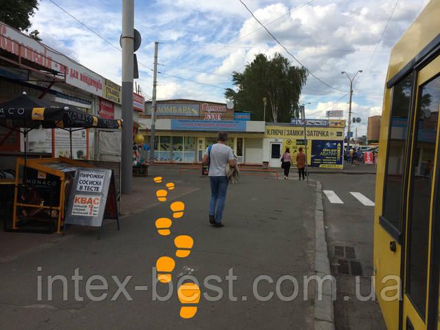 Выйти из маршрутки или троллейбуса, повернуть направо в сторону метро