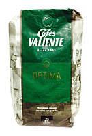 Кофе в зернах Cafes Valiente Optima, 1кг (Испания)