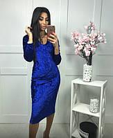 """Красивое женское платье """"Далила"""""""