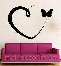 виниловая наклейка -  сердечко бабочка 2