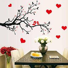 виниловая наклейка -  дерево любви