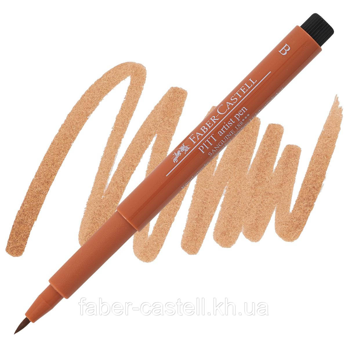 "Ручка-кисточка капиллярная Faber - Castell PITT® ARTIST PEN ""BRUSH"" №188 сангина, 167488"