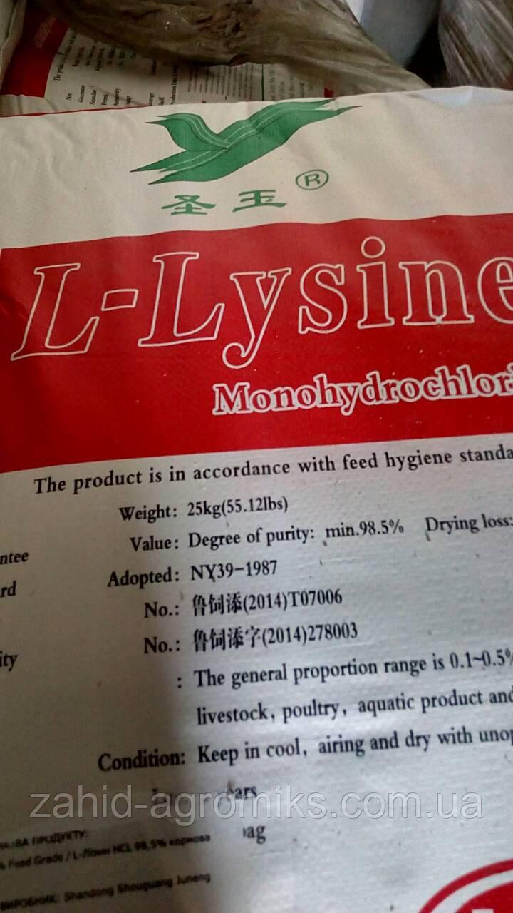 Лизин моногидрохлорид 98%(фасовка 25 кг)