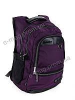 Рюкзак школьный для девочки 45*30 фиолетовый, оптом в Украине 2224 violet