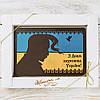 """Шоколадная открытка """"З днем захисника України"""" классическое сырье. Размер: 187х142х10мм 170г"""