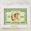 """Шоколадная открытка """"1000000 долларов"""" классическое сырье. Размер: 187х142х10мм, вес 170г"""