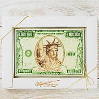 """Шоколадная открытка """"1000000 долларов"""" классическое сырье. Размер: 187х142х10мм, вес 170г, фото 1"""