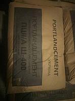 Цемент в Днепре Портландцемент ПЦ II / А - Ш-400 мешок 25 кг