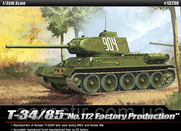 """T-34/85 """"No.112 Factory Production"""" 1/35 Academy 13290"""