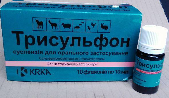 Трисульфон 48% 10мл