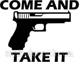 Виниловая наклейка на авто -(надпись) Оружие 3
