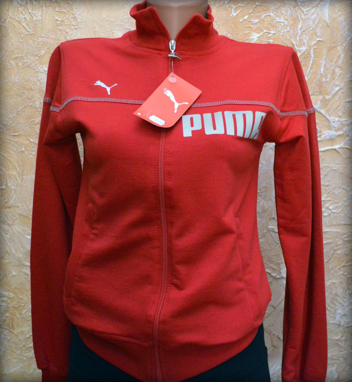 6cdfaaa2a041 Женский спортивный костюм PUMA 85 (копия) в Умани от компании ...