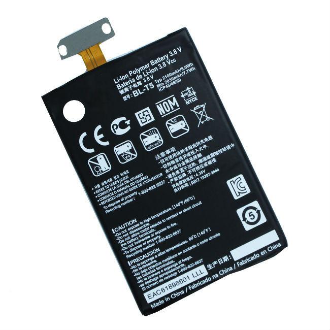 Аккумулятор на LG BL-T5 2100 mAh Оригинал
