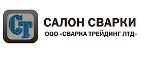 Сварка Трейдинг ЛТД