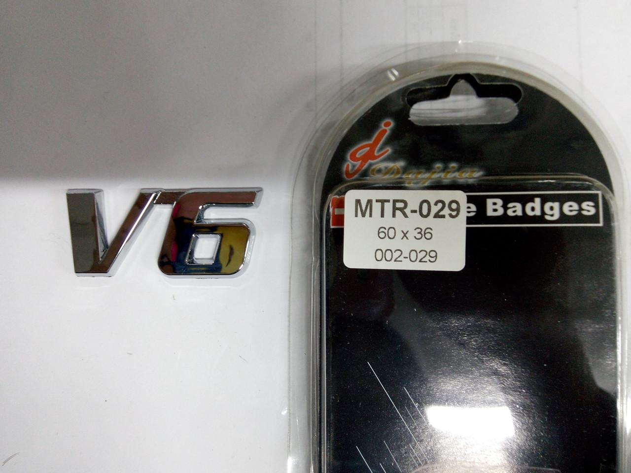 Эмблема V6  60х36 мм