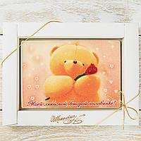 """Шоколадная открытка """"Моей половинке... """" классическое сырье. Размер: 187х142х10мм, вес 170г, фото 1"""