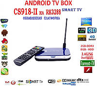 CS918 II RK3288 NEW 2014 Android tv 4ядра 2гб DDR3 LAN USB AV-out пульт +НАСТРОЙКИ I-SMART