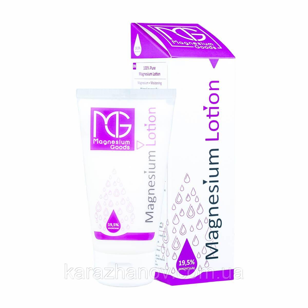 Магниевый лосьон для ухода за кожей. Magnesium Lotion 150мл.