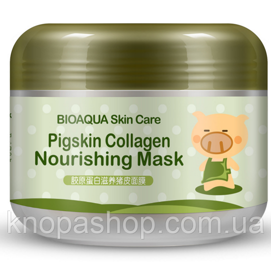 Маска з колагеном BioAqua pigskin collagen mask 100грам