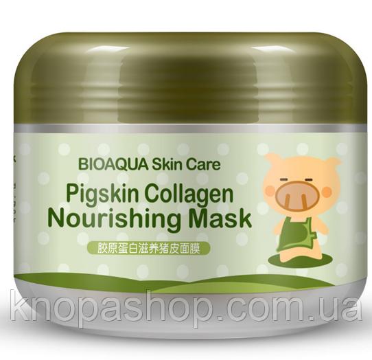 Омолаживающая маска с коллагеном BioAqua pigskin collagen nourishing mask     100грамм