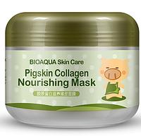 Омолаживающая маска с коллагеном BioAqua pigskin collagen nourishing mask     100грамм, фото 1
