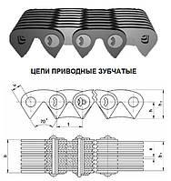 Цепи приводные зубчатые ГОСТ 13552-80