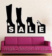 Вінілова наклейка - Розпродаж взуття 50х75 см