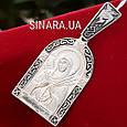 Серебряная ладанка кулон иконка Богородица Семистрельная - Семистрельная Божья матерь иконка серебро, фото 3
