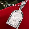 Серебряная ладанка кулон иконка Богородица Семистрельная - Семистрельная Божья матерь иконка серебро, фото 2