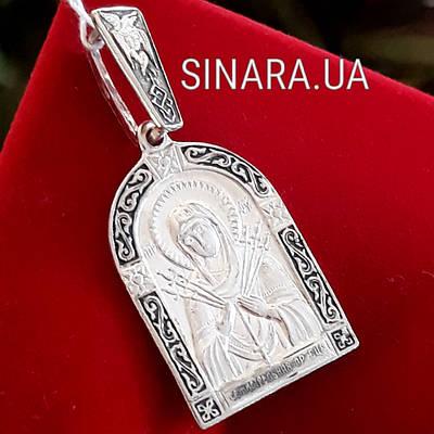 Серебряная ладанка кулон иконка Богородица Семистрельная - Семистрельная Божья матерь иконка серебро