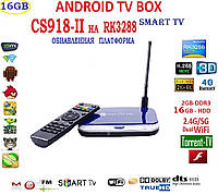 CS918 II RK3288 NEW 2014 16gb Android tv 4ядра 2гб DDR3 LAN USB AV-out пульт +НАСТРОЙКИ I-SMART