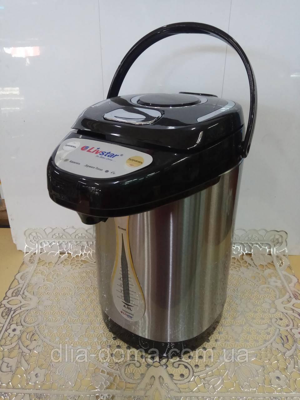 Чайник-термос, электрический помповый 3 л
