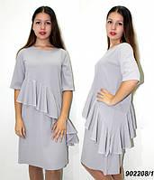 Платье однотонное с оборкой  42,44,46,48, фото 1