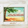 """Шоколадная открытка """"Море, солнце, пальмы..."""" классическое сырье. Размер: 187х142х10мм, вес 170г"""