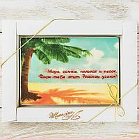"""Шоколадная открытка """"Море, солнце, пальмы..."""" классическое сырье. Размер: 187х142х10мм, вес 170г, фото 1"""