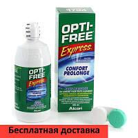 Раствор Opti-Free Express 355ml + контейнер (бесплатная доставка)