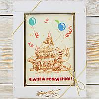 """Шоколадная открытка """"С днем рождения"""" классическое сырье. Размер: 187х142х10мм, вес 170г, фото 1"""