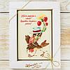 "Шоколадная открытка ""Птенец удачи"" классическое сырье. Размер: 187х142х10мм, вес 170г"