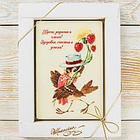 """Шоколадная открытка """"Птенец удачи"""" классическое сырье. Размер: 187х142х10мм, вес 170г, фото 1"""
