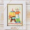 """Шоколадная открытка """"Поваренок с днем рождения"""" классическое сырье. Размер: 187х142х10мм, вес 170г"""