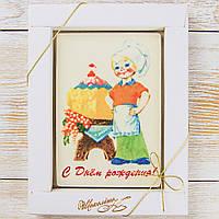 """Шоколадная открытка """"Поваренок с днем рождения"""" классическое сырье. Размер: 187х142х10мм, вес 170г, фото 1"""