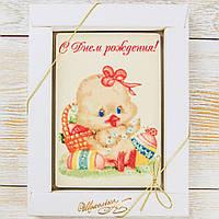 """Шоколадная открытка """"Цыпленок с днем рождения"""" классическое сырье. Размер: 187х142х10мм, вес 170г, фото 1"""