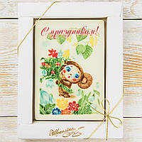 """Шоколадная открытка """"Чебурашка с праздником"""" классическое сырье. Размер: 187х142х10мм, вес 170г"""